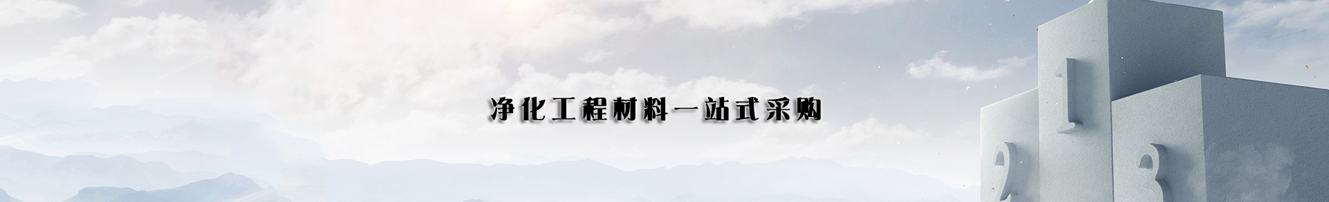 http://www.lujingjinghuaban.cn/data/upload/201910/20191031152215_250.jpg